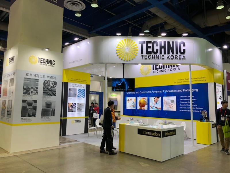 Visitors to the Technic Korea booth