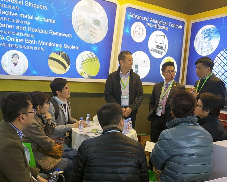 Group Meeting at Technic Booth - Semicon China 2019