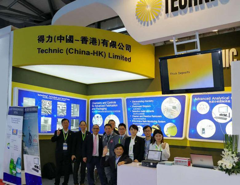 Technic Booth and Staff at Semicon China 2019